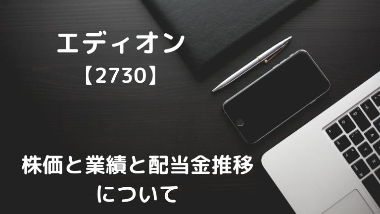 f:id:kingofkings0227:20210224162501p:plain