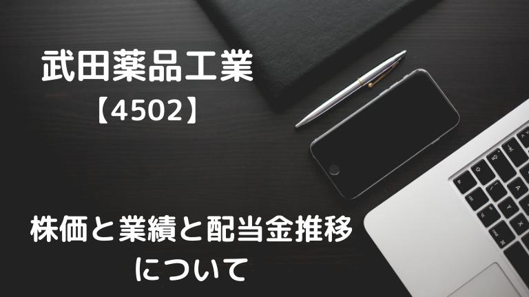 f:id:kingofkings0227:20210226185258p:plain