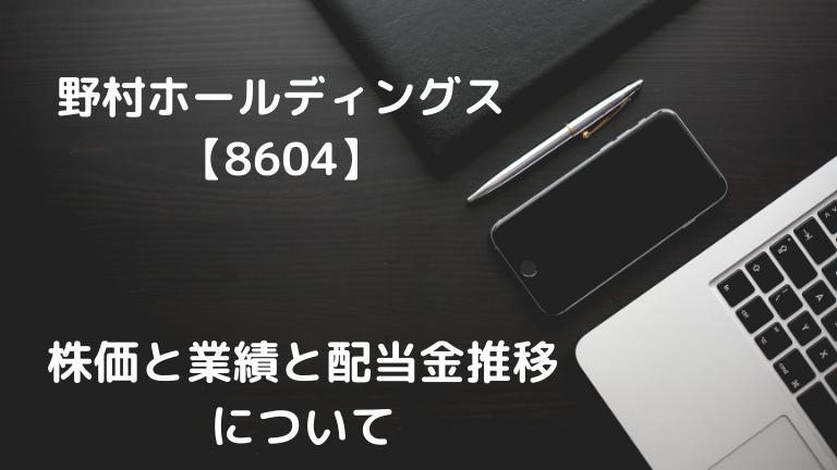 f:id:kingofkings0227:20210302101407p:plain
