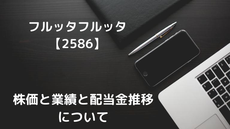f:id:kingofkings0227:20210306124008p:plain