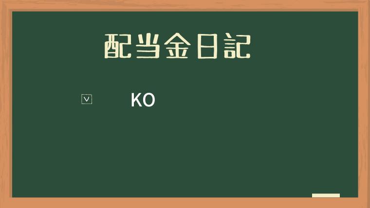 f:id:kingofkings0227:20210405194346p:plain
