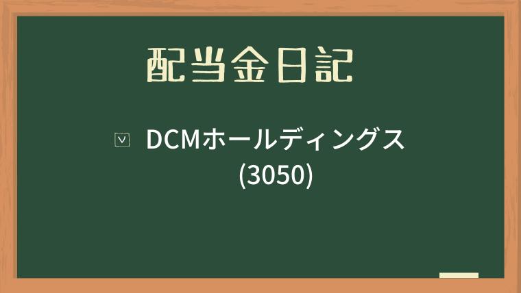 f:id:kingofkings0227:20210601105307p:plain