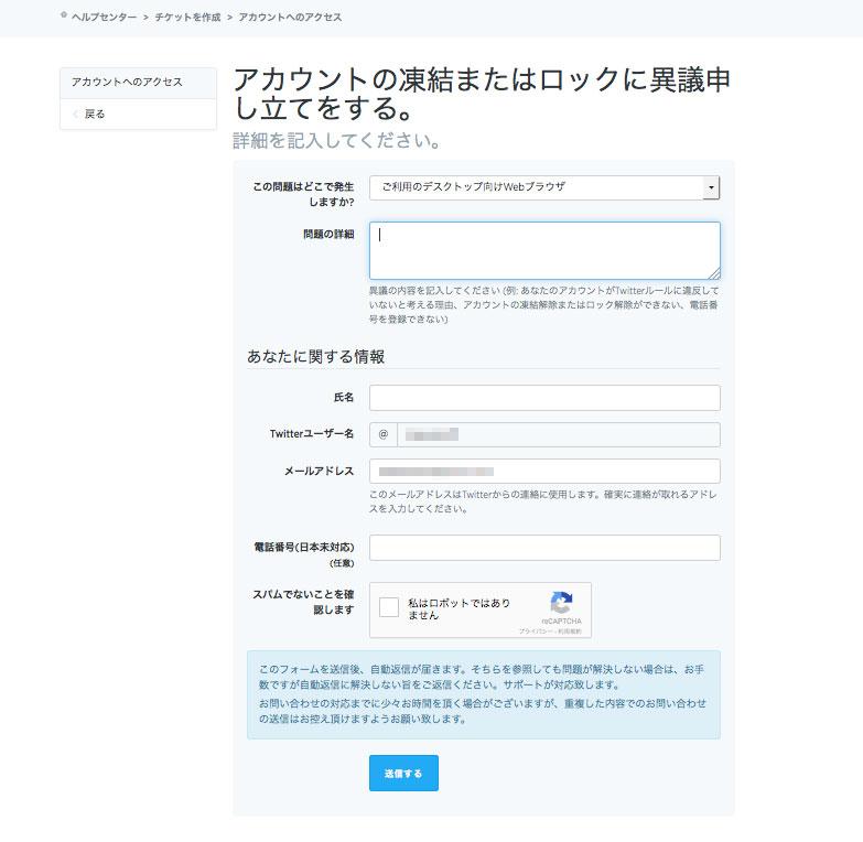 f:id:kingqoo3:20160409001908j:plain