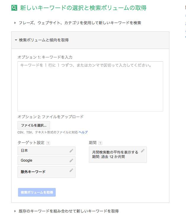 f:id:kingqoo3:20160505101720j:plain