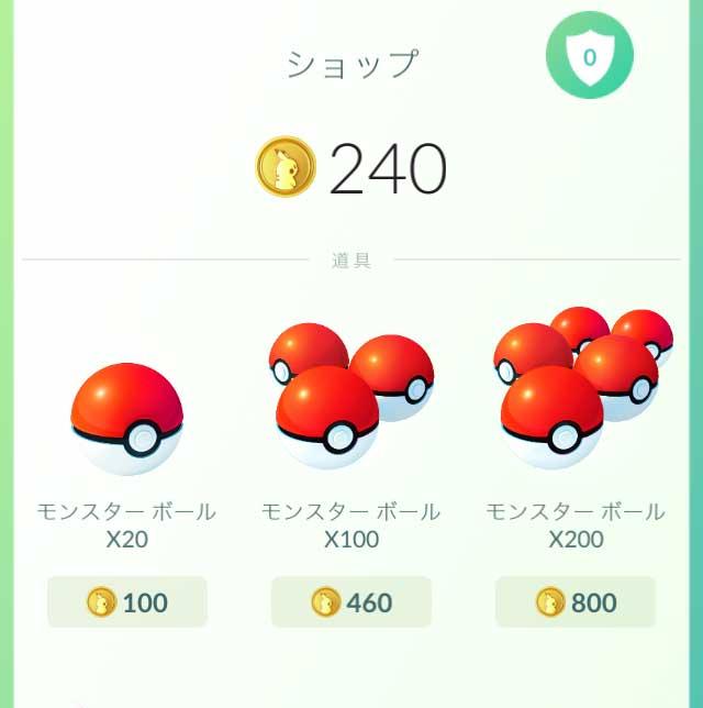 f:id:kingqoo3:20160831174340j:plain