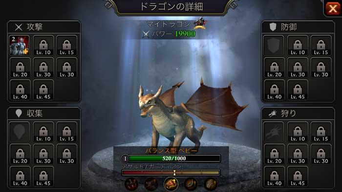 f:id:kingqoo3:20161006145331j:plain