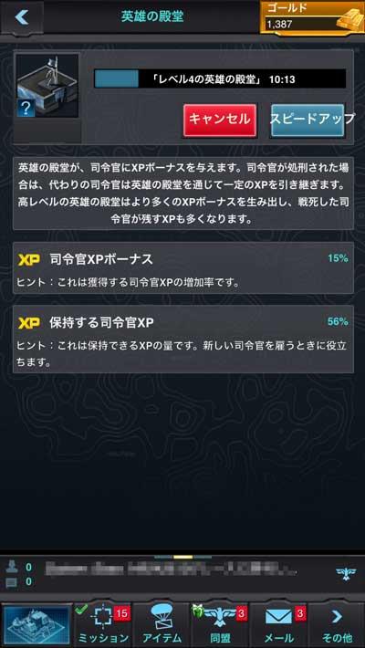f:id:kingqoo3:20161018180346j:plain