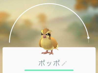 f:id:kingqoo3:20161019143001j:plain
