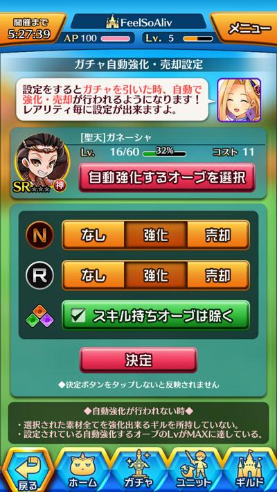 f:id:kingqoo3:20161027171953j:plain