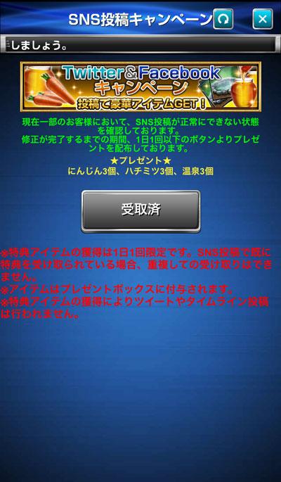 f:id:kingqoo3:20161101174141j:plain