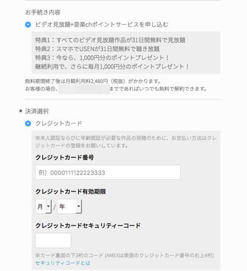 f:id:kingqoo3:20170304204309j:plain