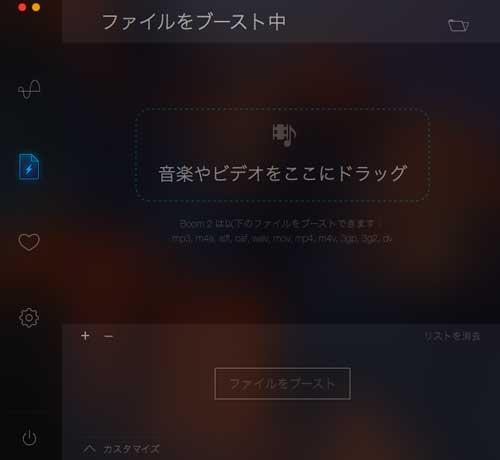 f:id:kingqoo3:20170310191616j:plain