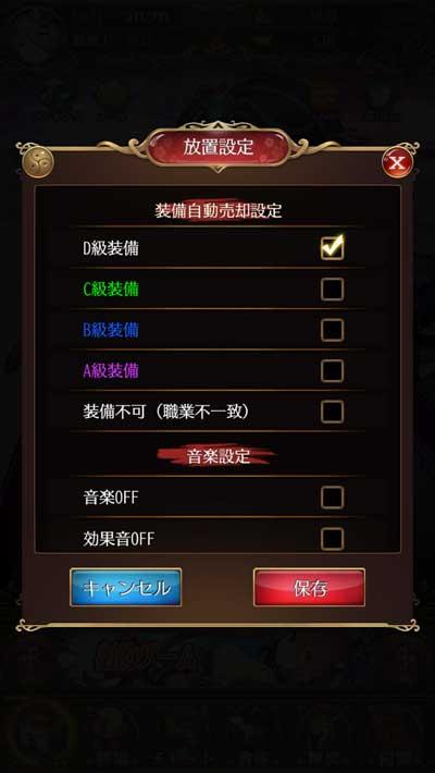 f:id:kingqoo3:20170324175314j:plain