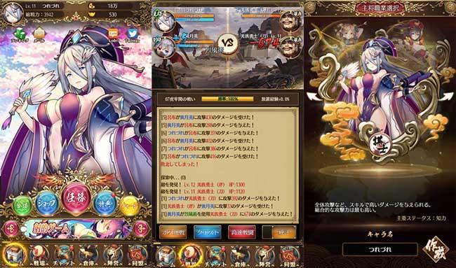 f:id:kingqoo3:20170404151336j:plain