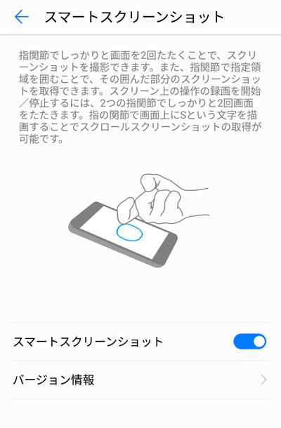 f:id:kingqoo3:20170614141225j:plain