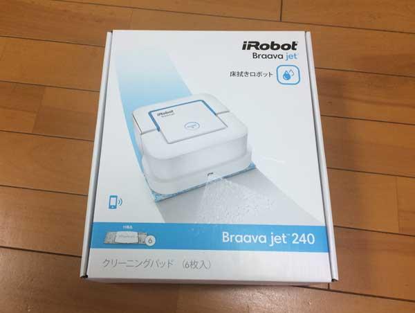 f:id:kingqoo3:20170630174837j:plain