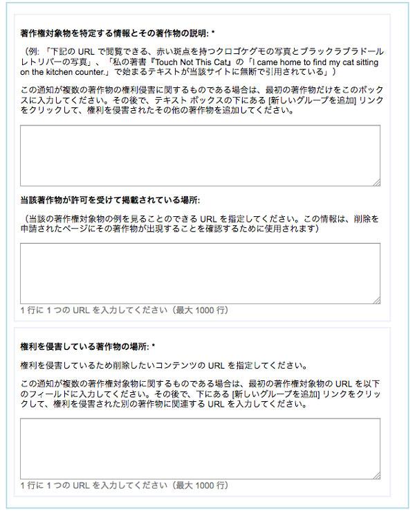 f:id:kingqoo3:20170817155931j:plain