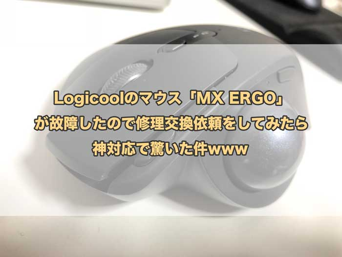 f:id:kingqoo3:20180223174814j:plain