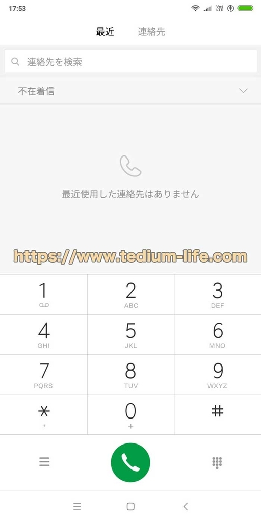 f:id:kingqoo3:20180917175717j:plain
