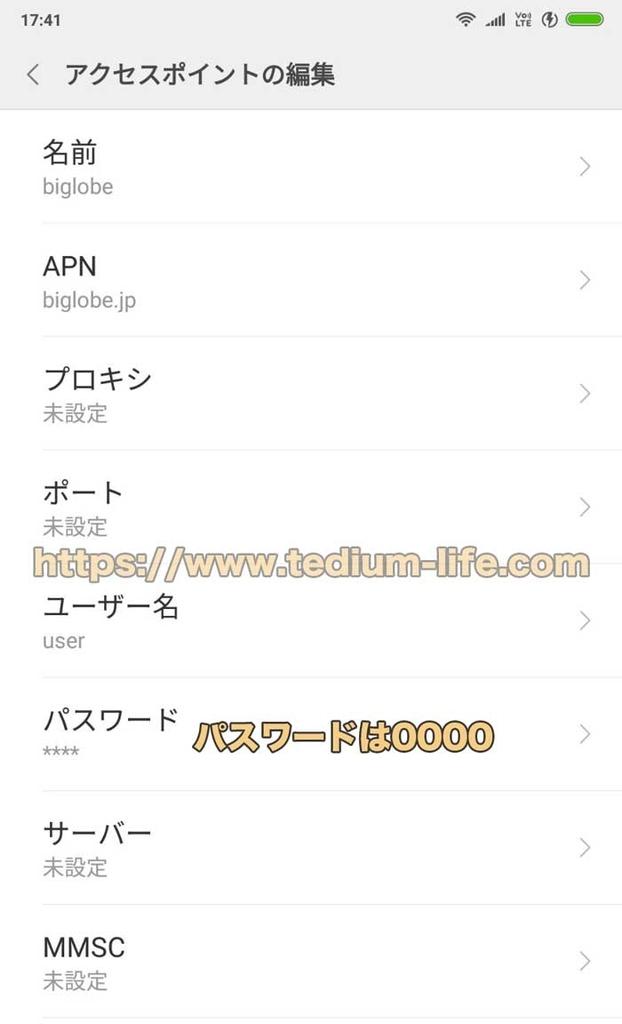 f:id:kingqoo3:20180917182333j:plain