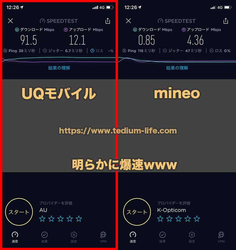 f:id:kingqoo3:20181128150153j:plain