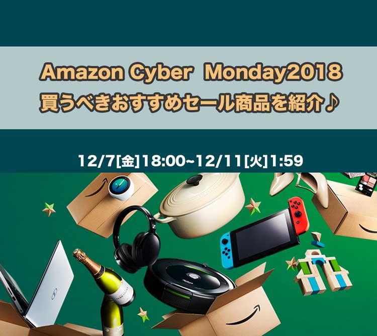 f:id:kingqoo3:20181204182328j:plain