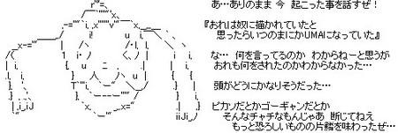 f:id:kingworld:20060522233519j:image