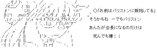 f:id:kingworld:20120121032058j:image