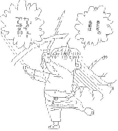 f:id:kingworld:20120212225150j:image