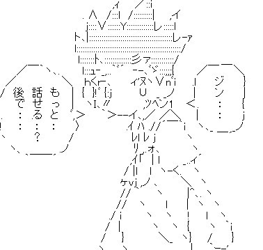 f:id:kingworld:20120212225152j:image
