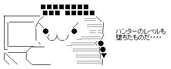 f:id:kingworld:20120212235006j:image
