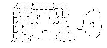 f:id:kingworld:20120217213005j:image