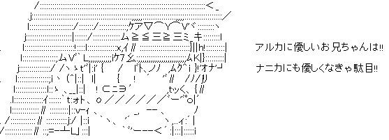 f:id:kingworld:20120217215223j:image