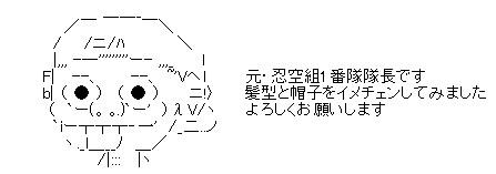 f:id:kingworld:20120318210844j:image