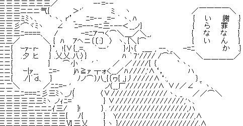 f:id:kingworld:20130115234348j:image