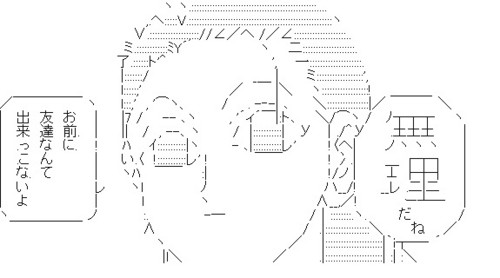 f:id:kingworld:20130115234525j:image