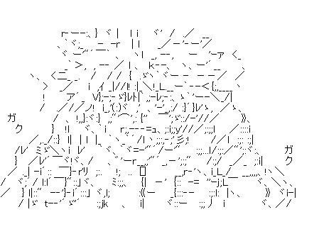 f:id:kingworld:20130115234528j:image