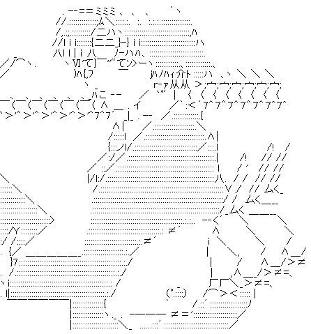 f:id:kingworld:20130115234530j:image