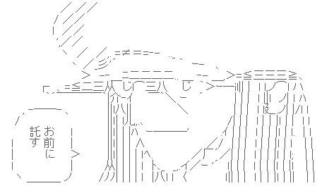 f:id:kingworld:20130115235739j:image