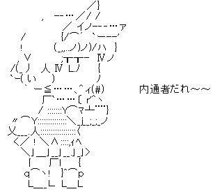 f:id:kingworld:20140715230251j:image