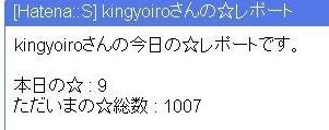 f:id:kingyoiro:20090106125323j:image