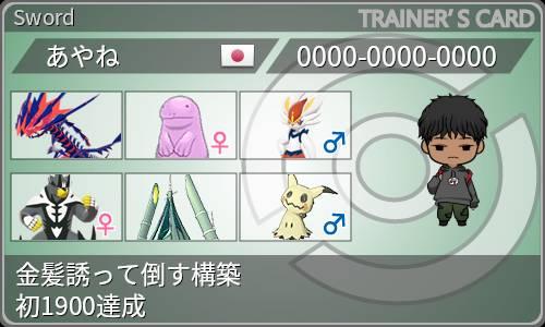 f:id:kingyomono96:20210401112729j:plain