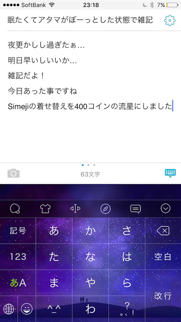 f:id:kingyotoore:20160922231817p:image