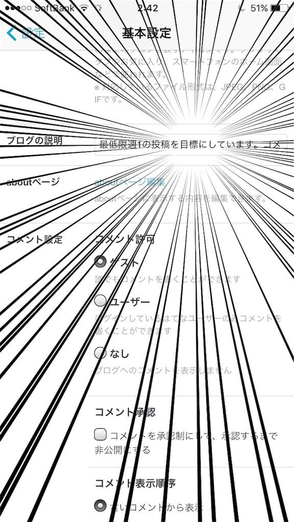 f:id:kingyotoore:20170201024719j:image