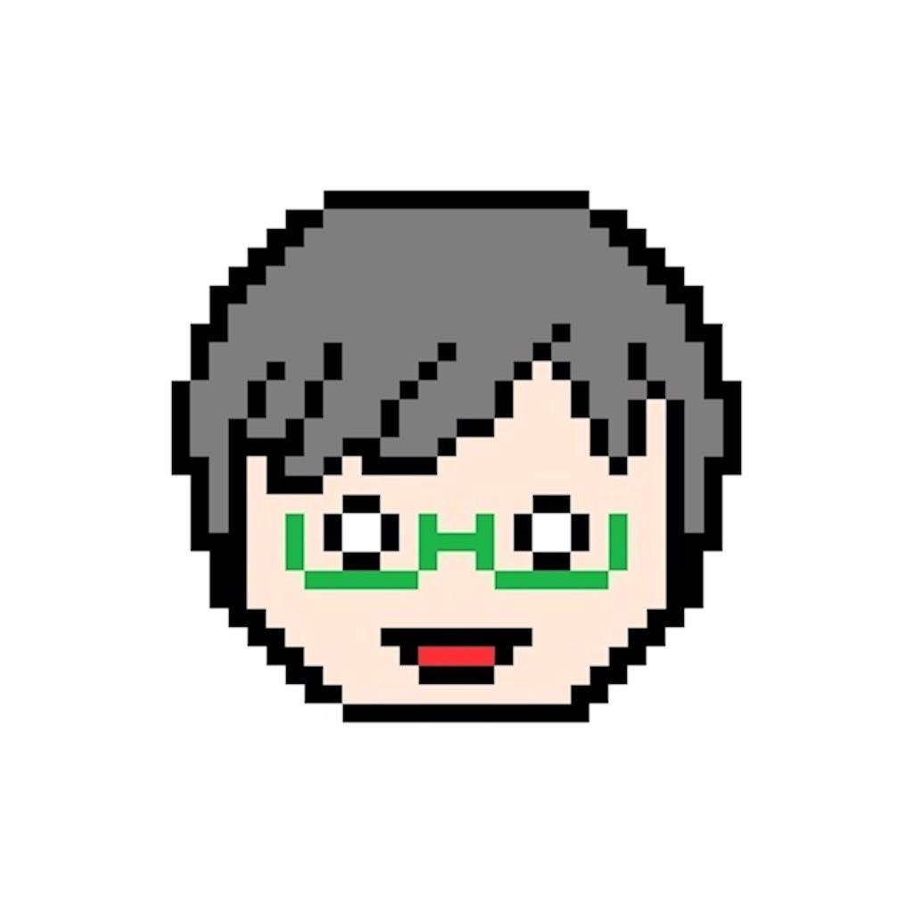 f:id:kingyotoore:20170201025339j:image
