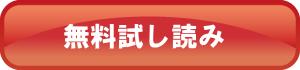 f:id:kingyotuma:20170526163642p:plain