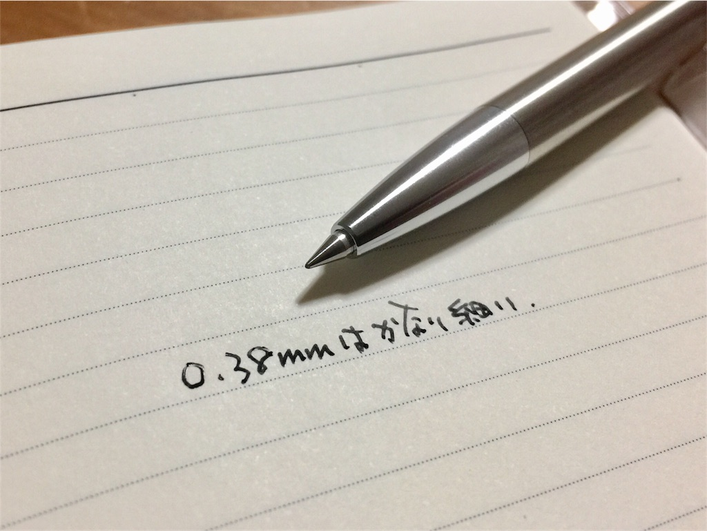 f:id:kinibun:20170113080135j:image