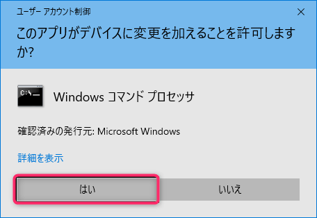 windows-speedup-poweroptions02