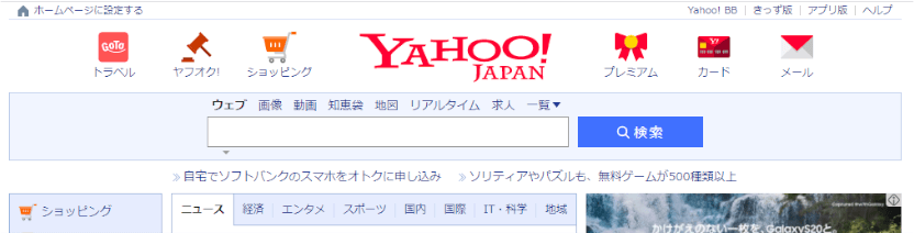 search-site-img-yahoo