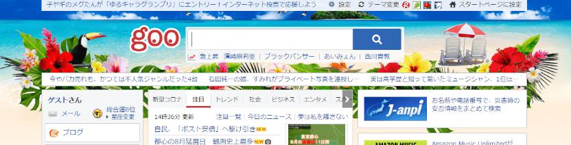 search-site-img-goo